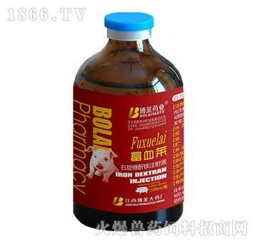 富血莱(右旋糖酐铁注射