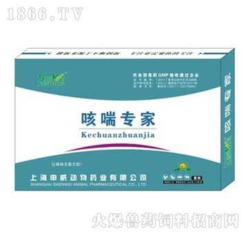 咳喘专家-猪喘气病、传染性胸膜肺炎、肺疫怎么治