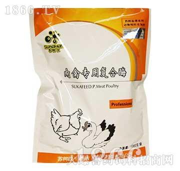 肉禽专用复合酶