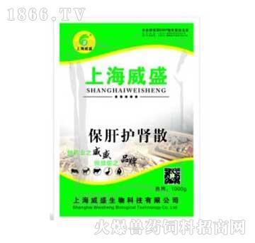 保肝护肾散-主治脂肪肝