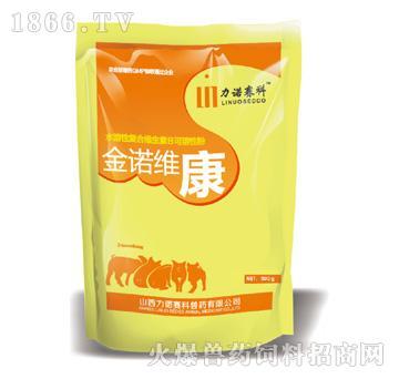 金诺维康-水溶性复合维生素可溶性粉-补充营养,防止营养缺乏(产品图片