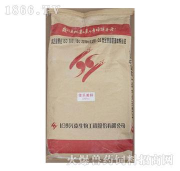 佳乐美锌-羟基蛋氨酸锌