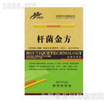 杆菌金方-鸭浆膜炎专用