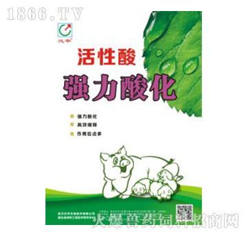 武汉泛华生物技术-a兽药兽药饲料设计房主人招商图片