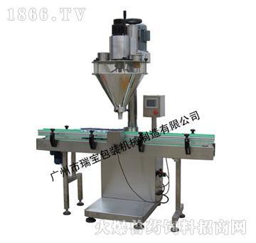 GFC-50D自动粉剂灌装机