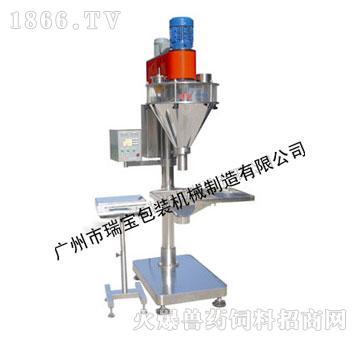 GFE-500C半自动粉剂灌装机