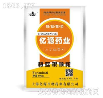 板蓝根颗粒-用于淡水鱼类肝胰肿大、出血病、烂鳃病、赤皮病