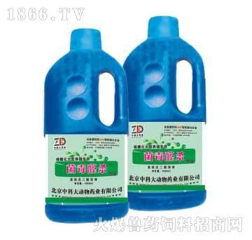 菌毒醛杀(高效戊二醛溶液)-消毒防腐药,用于畜禽舍及容器消毒