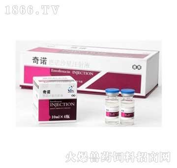 奇诺-主治副猪嗜血杆菌病、猪肺疫、萎缩性鼻炎