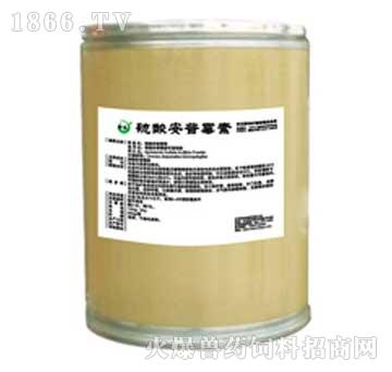 硫酸安普霉素