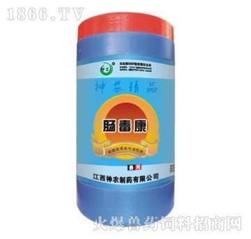 肠毒康-用于顽固性肠毒综合症、小肠球虫、肠炎