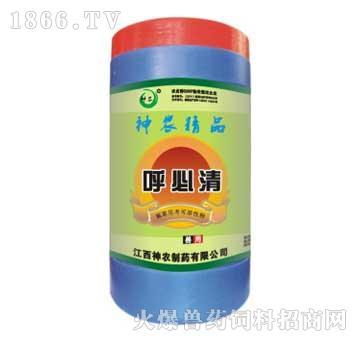 呼必净-用于防治敏感细菌引起的支原体病、传染性鼻炎