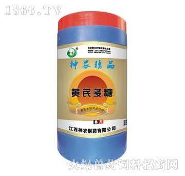 黄芪多糖-用于抗病毒、提高机体免疫能力、新城疫