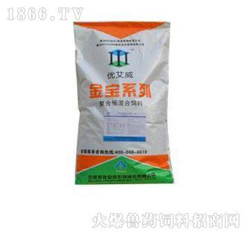 0.5%肉羊专用补充营养