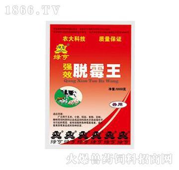 脱霉王-用于禽产蛋率低、受精率下降、饲料报酬低