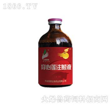 青岛绿曼生物工程有限公司 > 穿心莲注射液-治疗牛羊细菌性,病毒性