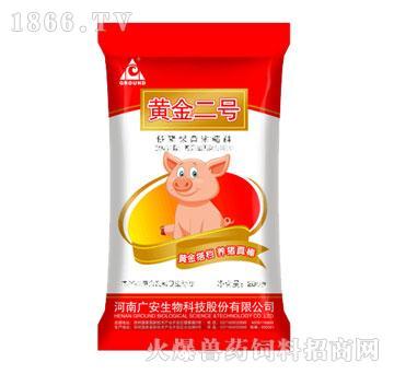 黄金二号-仔猪免疫力强、增大仔猪采食量
