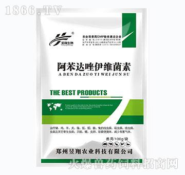 阿苯达唑伊维菌素-强力