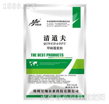 清道夫-鸡肠毒综合症特