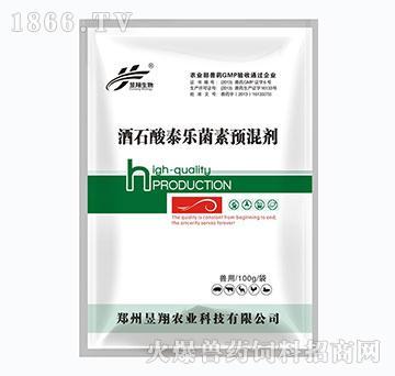 酒石酸泰乐菌素预混剂-