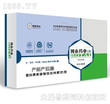 产前产后康-补钙催乳药、用于家畜产前催产、助产