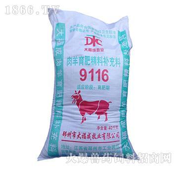 肉羊育肥精料补充料9116
