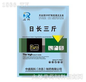 日长三斤-防治动物疫病、增强机体抵抗力