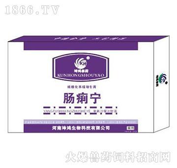 肠痢宁-主治畜禽细菌、支原体、立克次氏体感染