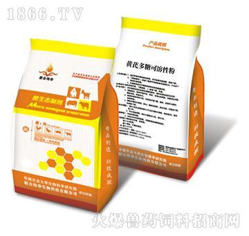 黄芪多糖可溶性粉-主治