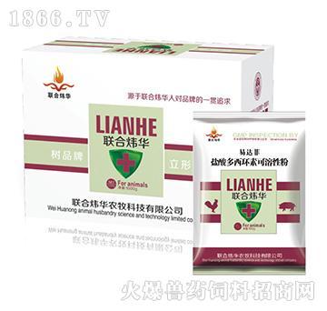 易达菲―大肠杆菌特效产品、牛肺疫特效药