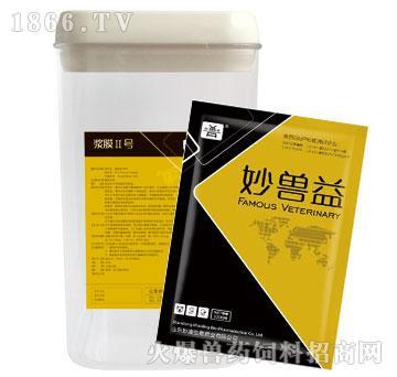 浆膜II号(鸭药系列)-鸭传染性浆膜炎、沙门氏菌专用药