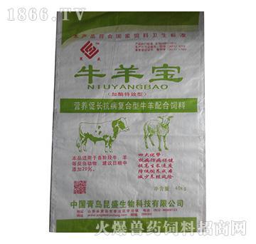 营养促长抗病复合型牛羊配合饲料-牛羊宝-提高饲料利用率、促进消化