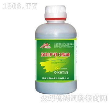 保肝护肾口服液-主治肾传支、肉鸡腹水综合症