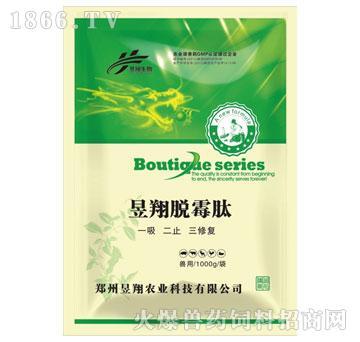 昱翔脱霉肽-快速清除体内霉菌毒素,迅速止痢