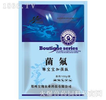 菌氟-用于雏鸡开口、预