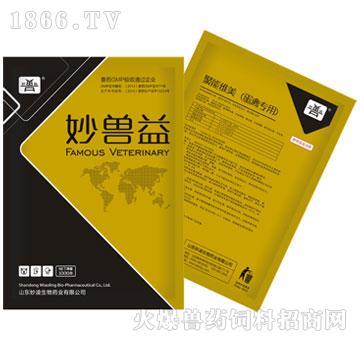 聚能维美(蛋禽专用)(微生态制剂)-提高产蛋性能