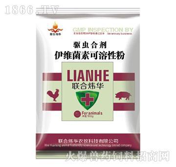 驱虫合剂-抗寄生虫药、防治家畜线虫病、螨病