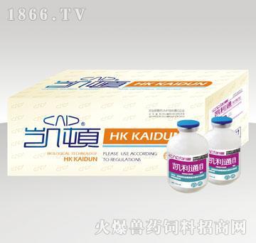凯利通(畜用)-广谱病毒性疾病和细菌性疾病以及混合感染引起的呼吸道疾病