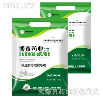黄连解毒散提取物-猪产后高热不食专用药、主治仔猪黄白痢