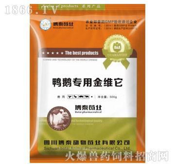 鸭鹅专用金维它-促进鸭、鹅免疫力产生、提高鸭、鹅产蛋率