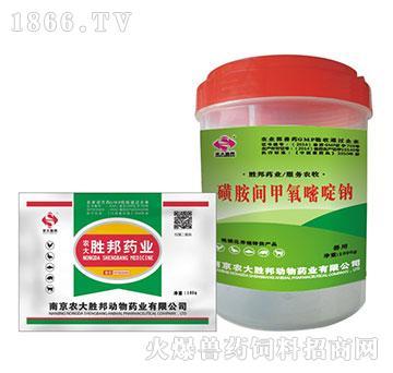 磺胺间甲氧嘧啶钠-用于猪的链球菌、附红细胞体、萎缩性鼻炎