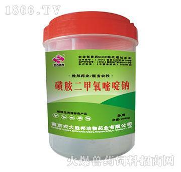 磺胺二甲氧嘧啶钠-用于球虫病、附红体、猪弓形体病、猪水肿病