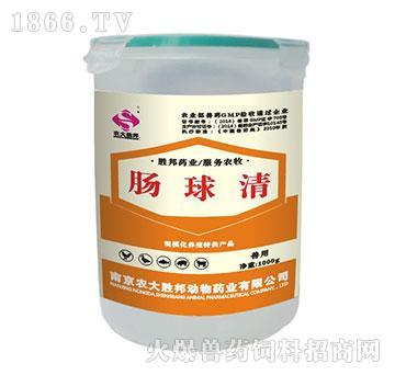 肠球清-用于治疗爆发性盲肠球虫及小肠球虫、组织滴虫、肠毒综合症