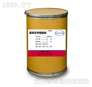 氟苯尼考磺酸