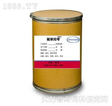 氟苯尼考助溶剂