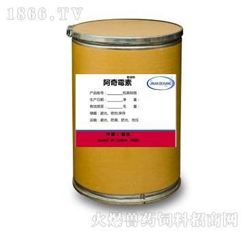 阿奇霉素助溶剂
