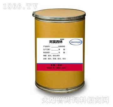 阿莫西林助溶剂