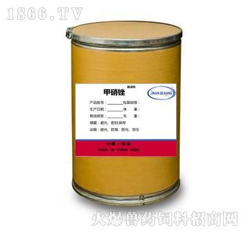 甲硝锉助溶剂