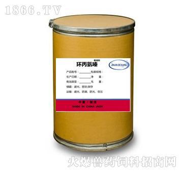 环丙氨嗪助溶剂