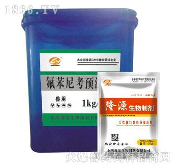 氟苯尼考预混剂-主治传染性鼻炎、鸡白痢、水肿